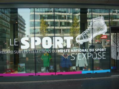 Musée Neuilly sur Marne Musée National du Sport