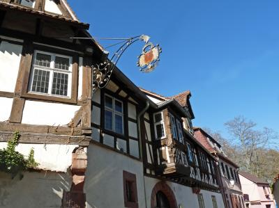 Musée Oberlauterbach Musée Westercamp