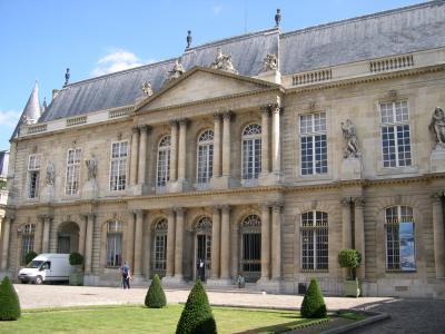 Musée Paris 1er Arrondissement Musée de l'Histoire de France