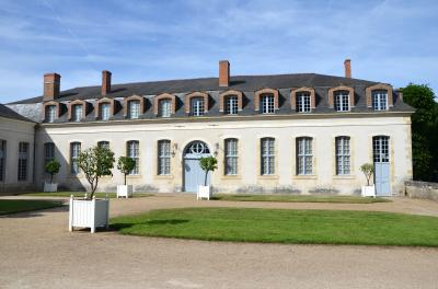 Musée Saint Denis de l'Hôtel Musée de la Marine de Loire