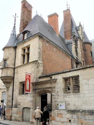 Musée Reuilly Musée du Berry