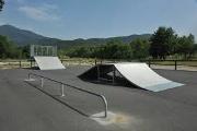 Bmx et skate parc Saint Cyr en Bourg