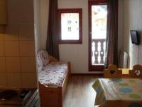 Appart Hotel Paris Appartement Valfréjus, 1 pièce, 3 personnes - FR-1-265-214