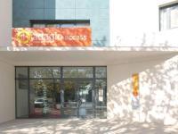 Appart Hotel Saint Étienne du Grès Aparthotel Adagio Access Avignon