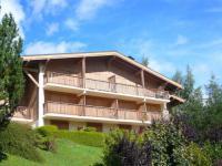 Appart Hotel Saint Gervais les Bains Les Oreades