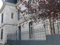 Appart Hotel Limoges La Maison Blanche