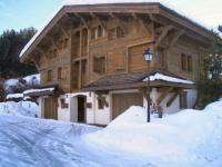 Appart Hotel Saint Gervais les Bains Chalets de Julie