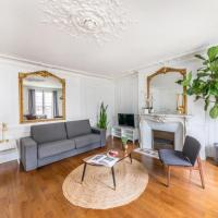 Appart Hotel Paris Residence Bergère - Appartements