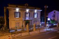 Appart Hotel Corse Marina - Vacances Apparthotel