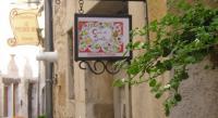 Chambre d'Hôtes Lanzac Coeur de Souillac