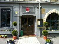 HOTEL DE LORRAINE - LONGUYON Montigny sur Chiers