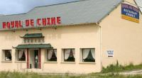 RESTAURANT LE ROYAL DE CHINE Montigny sur Chiers