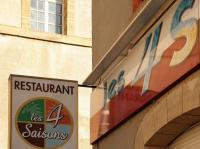 RESTAURANT LES 4 SAISONS Montigny sur Chiers