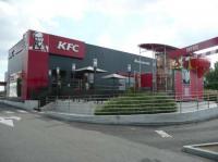 Restaurant KFC Le Lac Bordeaux
