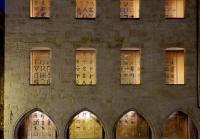 Musée Champollion - Les Ecritures du Monde Fons