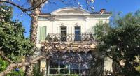 tourisme Signes Bastide Fauvette - Spa