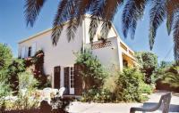 gite La Croix Valmer Apartment Saint Aygulf UV-1443