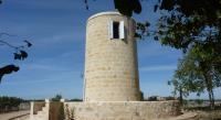 tourisme Vérac Clos Moulin Du Cadet