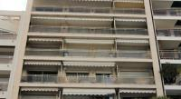 gite Saint Raphaël Apartment Seaside