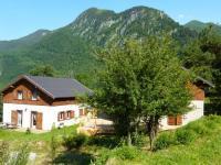 Location de vacances Alliat Location de Vacances Les Bordes De Paloumières