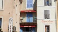 Hôtel Lagarde d'Apt Hotel Restaurant Le Palais