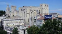 Hôtel Avignon hôtel Kyriad Avignon Palais Des Papes