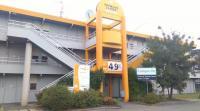 Hôtel Seilh hôtel Premiere Classe Toulouse Ouest -Blagnac Aéroport
