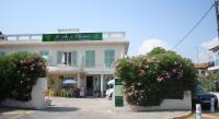 hotels Vence La Villa des Oliviers