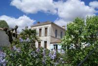 Hôtel Jonzac hôtel Domaine La Fontaine B-B