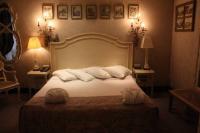 hotels Bezons Hôtel du Romancier