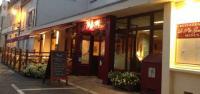 Yonne Hôtel en Bord de Rivière du Centre - Restaurant le P'tit Gourmet