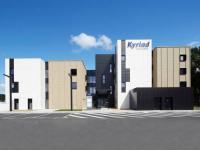 Hôtel Buros hôtel Kyriad Prestige Pau – Palais des Sports