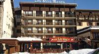 Hôtel Aiguilles Hotel Les Rois Mages