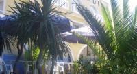 Hôtel Bormes les Mimosas Hotel Paradis