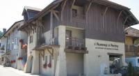 Hôtel Cervens hôtel Auberge D'anthy