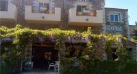 Comfort Hotel Santo Pietro di Venaco Hotel Acquaviva