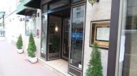 Hôtel Asnières sur Seine hôtel Crystal Hotel