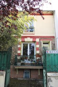 Chambre d'Hôtes Vitry sur Seine Parisgaja
