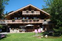 Location de vacances Rhône Alpes vanvolet