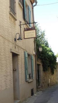 Chambre d'Hôtes Villefloure L'Echappée Belle - Chambres d'hôtes - Carcassonne