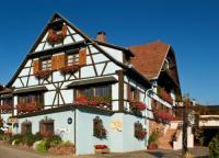 Hôtel Alsace Hotel Restaurant Faller Emmebuckel