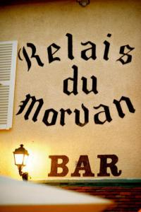 Hôtel Merry sur Yonne hôtel Le Relais du Morvan