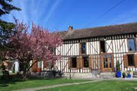 tourisme Troyes Le Coteau de l'Orme