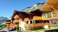Résidence de Vacances Rhône Alpes Résidence de Vacances Apartment La Chapelle d'Abondance