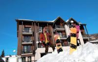 Résidence Odalys Chamonix Mont Blanc Résidence Odalys Sunotel