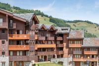 Résidence de Vacances Les Avanchers Valmorel Maeva Particuliers Residence Athamante et Valeriane