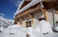 gite Le Monêtier les Bains Odalys Chalet Le Peak