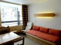 Appart Hotel Tignes Appart Hotel Apartment Home club 1