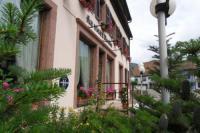 Hotel pas cher Kaysersberg hôtel pas cher Au Vieux Moulin