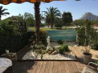 Résidence de Vacances Biot Résidence de Vacances Marina Baie des Anges -F2 meublé avec terrasse -jardin -parking couvert